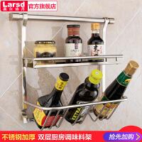 莱尔诗丹Larsd不锈钢厨房置物架壁挂调味料架收纳架厨房挂件CF709