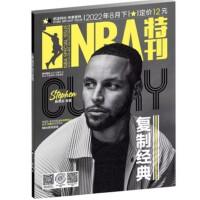 【2019年12期现货 猛龙总冠军特辑】 当代体育NBA灌篮杂志2019年第12期 赠双面巨幅海报NBA hoop灌篮