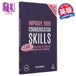 【中商原版】提升沟通技能(第5版)英文原版 Improve Your Communication Skills 商务沟