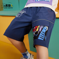 【2件3折:42.6元】小虎宝儿男童运动短裤2021夏季新款儿童薄款裤子洋气休闲潮