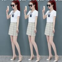 休闲套装女修身包臀格子裙两件套夏季2019新款时尚高腰T恤连衣裙 白T+格纹裙