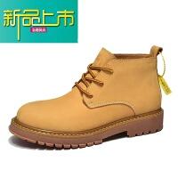 新品上市马丁靴男潮百搭英伦风工装中高帮鞋短靴18新款沙漠冬季 姜黄 7986049016