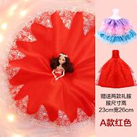 会说话的芭比娃娃套装大礼盒单个婚纱仿真女孩公主儿童洋娃娃玩具 A款彩儿红色棕发(加2大礼服) 礼盒礼袋