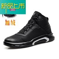 新品上市18新款冬季高帮加棉皮鞋男款加绒休闲鞋高邦二棉鞋青年潮鞋保暖
