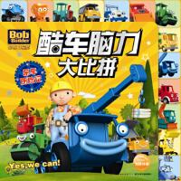 巴布工程师 酷车脑力大比拼:吊车历险记,英国HIT娱乐有限公司,海豚传媒,长江少年儿童出版社,978755603177