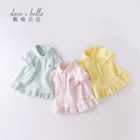 davebella戴维贝拉2020夏季新款女童短袖T恤宝全棉短袖DBJ14037