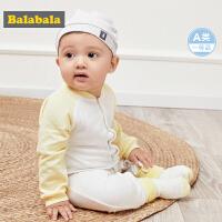 巴拉巴拉宝宝春装男新生儿婴儿衣服连体衣睡衣0-1岁爬爬服女纯棉