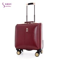旅行箱万向轮商务登机箱16寸小行李密码箱包拉杆皮箱可商务 16寸