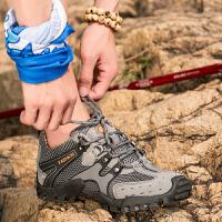 登山鞋男夏季透气户外越野运动鞋轻便低帮徒步鞋网鞋男