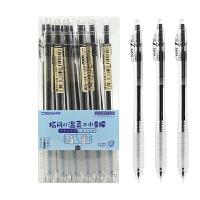 点石(D&S)DS-067指间の温柔之小蛮腰按动速干全针管大容量中性笔0.5mm