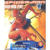 蜘蛛侠(BD 蓝光)