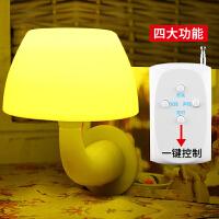 节能插电小夜灯声光控感应遥控开关 婴儿喂奶起夜卧室床头