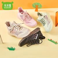 木木屋2021春秋季新款(26-37码)童鞋男椰子鞋儿童鞋休闲运动鞋纯色女童运动鞋2629