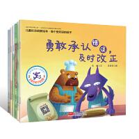 儿童社交启蒙绘本・做个受欢迎的孩子(套装共6册)
