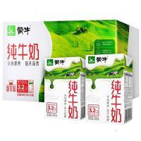蒙牛 纯牛奶(蒙牛) 250ml*24盒