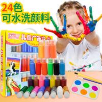 幼儿涂鸦画画水粉颜料套装儿童手指画颜料印泥可水洗