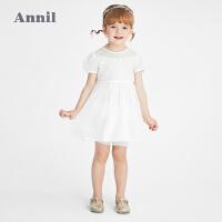 【2件4折价:119.6】安奈儿童装女童短袖连衣裙2021夏新款宝宝公主裙花童3岁女孩礼裙
