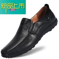 新品上市沙洲 男鞋春秋软皮男士休闲皮鞋男真皮青年大码软底豆豆鞋子 黑色 0018