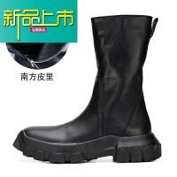 新品上市马丁靴男高帮冬季新款英伦男士长筒靴真皮圆头厚底拉链防水皮靴子 黑色 皮里