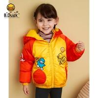 B.duck小黄鸭童装儿童羽绒服男童冬装新款女童加厚中大童短款外套 BF5116902