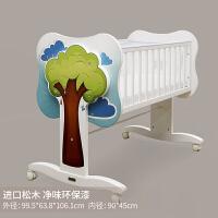 法国婴儿床实木多功能新生儿床进口实木婴儿床可拼接大床