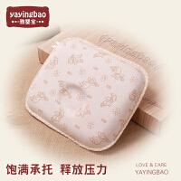 雅婴宝0-1岁婴儿定型枕 宝宝防偏头透气纠正偏头乳胶枕