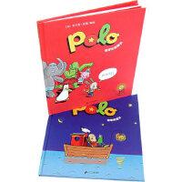 POLO系列(全两册) (法)法勒 绘 21世纪出版社 9787539137438