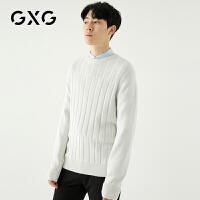 【新款】GXG男装 2020秋季白色圆领保暖针织毛衫毛衣潮GA120061E