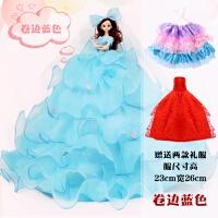 换装婚纱娃娃礼盒套装超大厘米单个仿真洋娃娃玩具女孩公主儿童 卷边 蓝色加两件礼服 音乐款 礼袋装 收藏送3小礼服