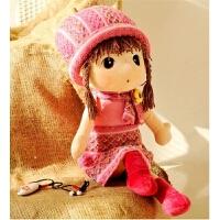可爱菲儿布娃娃毛绒玩具公仔小女孩玩偶洋娃娃抱枕生日圣诞节礼物 粉红色 90厘米送45厘米同款