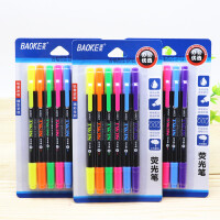 宝克双头荧光标记笔学生用彩色粗划重点记号笔一套淡色闪光手账笔