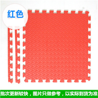 儿童床垫可爱地板铺地垫子拼图泡沫块塑料榻榻米地毯s
