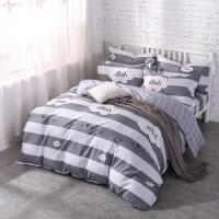 简约ins风网红床上床笠床单四件套全棉纯棉被套罩哦三件套1.8m床 1.2m(4英尺)床单四件套 150x200被套