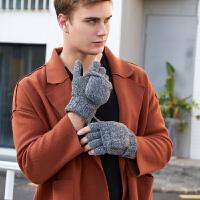 手套男冬季男士羊毛针织毛线手套加厚保暖青年韩版时尚潮半指手套