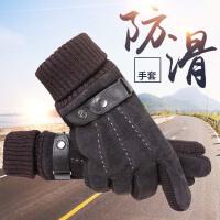 手套男冬季户外骑车防风防寒防滑手套加厚保暖骑车电动车手套