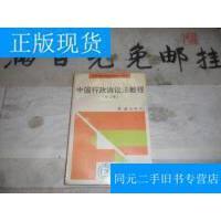 【二手九成新】青春咖啡馆 /[法]帕特里克・莫迪亚诺(Patrick Modiano) 著;?