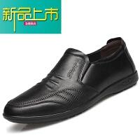 新品上市春季新款内增高真皮软底休闲男鞋中老年爸爸鞋一脚蹬圆头男士皮鞋