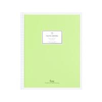广博(GuangBo) 升级款绿色GBH25833 40张A5小清新活页记事本子/日记本/课堂笔记本/含分隔页 内芯可