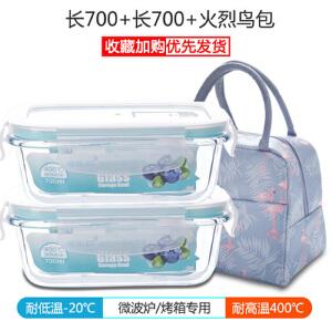【领券立减50】乐扣乐扣保�r盒 密封微波塑料非玻璃饭盒冰箱收纳六件套礼盒
