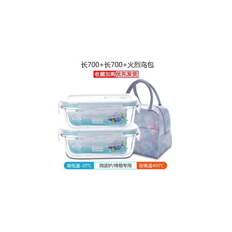 【用券立减30】乐扣乐扣保鮮盒 密封微波塑料非玻璃饭盒冰箱收纳六件套礼盒黄色、蓝色包装盒随机发货