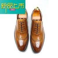 新品上市英伦款雕花男鞋真皮正装皮鞋男牛津西装型师新郎结婚韩版 棕色 标准码数