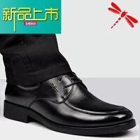 新品上市男士皮鞋子大码真皮休闲商务正装系带青年圆头春季韩版内增高