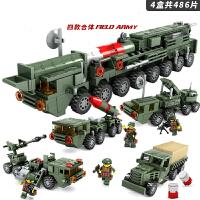 高野战部队军事系列导弹车模型立体组装拼插积木兼容乐高启蒙益智男孩儿童玩具礼物5-14岁 导弹巡逻发射车84052(48