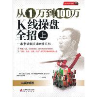 ��1�f到100�fK�操�P全招(上)