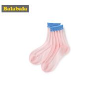 【7折价:13.93】巴拉巴拉儿童袜子棉夏季薄款女童棉底水晶袜学生公主袜透明短袜女