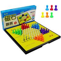 中国跳棋大号六角棋磁性折叠棋盘小学生大号幼儿童男女早教益智棋类玩具