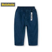 巴拉巴拉男童七分裤中大童夏装新款童装牛仔裤儿童裤子薄款男