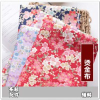 樱花和风手工DIY布料 烫金浮世绘樱花 手帐棉麻 s