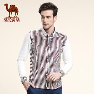 骆驼男装 春季新款微弹扣领尖领柔软棉质日常休闲长袖衬衫薄
