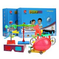 儿童diy手工幼儿科学套装科技小制作科学区玩教具小发明手工材料
